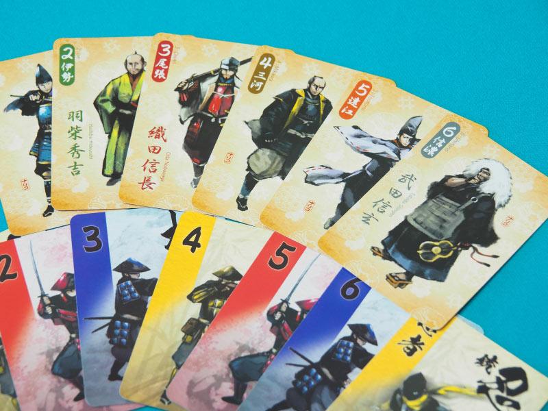 Cada jugador dispondrá de un Daimyo que empezará en una zona diferente del tablero