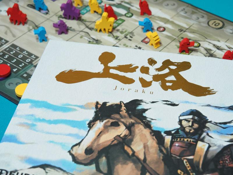 Un juego de conquista japonesa por el control de Japón